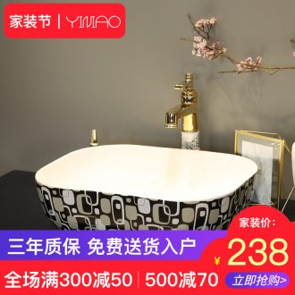 Jingdezhen stage basin rectangle ceramic lavabo household toilet basin art basin is continental basin
