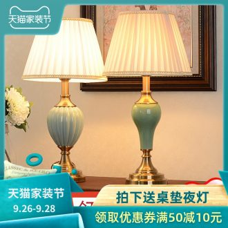 American retro ceramic desk lamp light contracted new Chinese style of bedroom the head of a bed creative continental warm light sitting room desk lamp