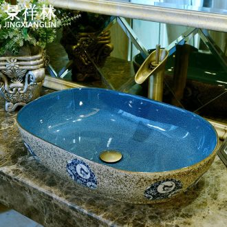 Retro oval stage basin ceramic lavabo that defend bath lavatory basin of the basin that wash a face art blue and white