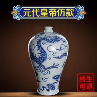 Better sealing ceramic kiln vase furnishing articles the sitting room is blue and white porcelain of jingdezhen porcelain table furnishing articles plum bottle home decoration