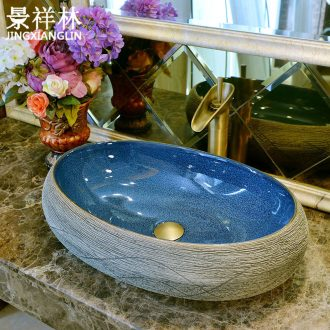 Carving fine art stage basin jingdezhen ceramic lavatory lines of Chinese style restoring ancient ways basin on the sink