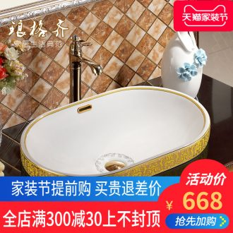 Koh larn, qi ceramic undercounter lavabo lavatory art basin of the basin that wash a face the taichung basin yellow phnom penh