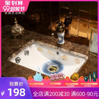 Koh larn, qi ceramic undercounter lavabo household embedded lavatory basin bathroom wash basin basin that wash a face