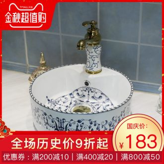 Chinese jingdezhen ceramics stage basin sink home round art basin bathroom sinks european-style trumpet