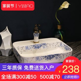 The stage basin circular lavatory household ceramics European art basin basin toilet lavabo, continental basin