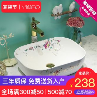 Jingdezhen stage basin rectangle lavatory ceramic household toilet lavabo European art basin basin