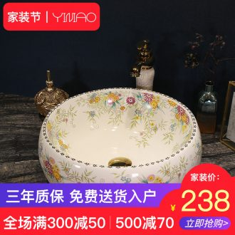 Continental basin stage basin circular lavatory toilet lavabo basin of household of jingdezhen ceramic art