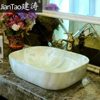 Jingdezhen ceramic table square toilet lavatory sink basin to art antique imitation marble decorative pattern