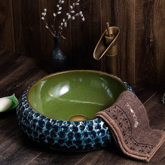 The stage basin of jingdezhen ceramic plate to wash your hands round Chinese style household archaize hotel toilet lavatory personality