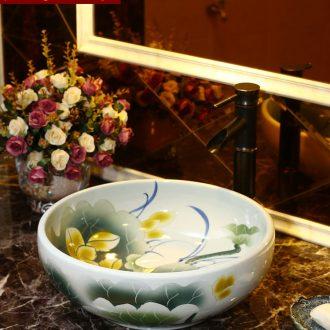 Zhao song European modern ceramic art basin bathroom basin sink household creative basin large round the stage