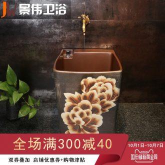 JingWei mop mop pool outdoor pool toilet mop bucket basin balcony outdoor mop pool ceramic mop pool
