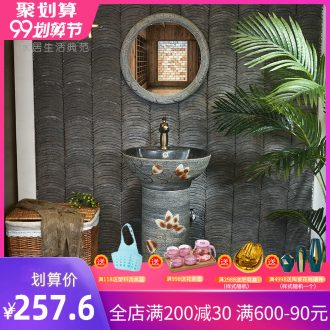 Koh larn, qi ceramic pillar lavabo one pillar basin small family lavatory floor type restoring ancient ways of household pool