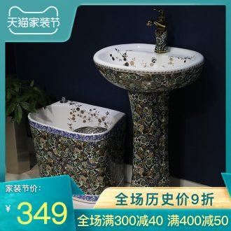 Gold cellnique European pillar lavabo ceramics basin one floor type lavatory hotel bathroom sink