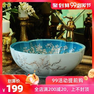 Spring rain of jingdezhen ceramic art basin petals in Europe and the contracted the stage basin sinks the sink basin