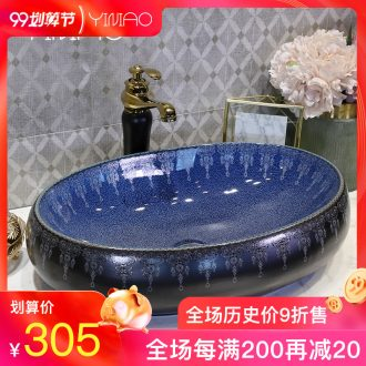 Million birds ceramic wash a face to the stage basin oval household washing basin bathroom balcony rectangular art basin