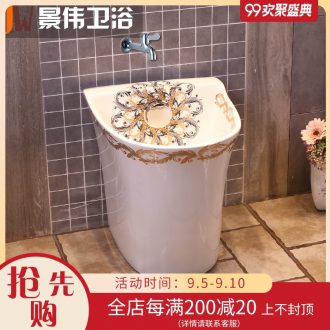 JingWei european-style balcony mop pool toilet basin household mop pool large floor mop mop ceramic mop pool