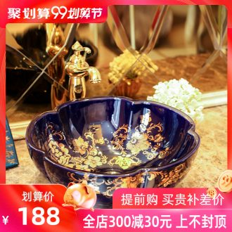 Koh larn tile neat package mail archaize of jingdezhen ceramic art basin of the basin that wash a face lavatory basin A045 on stage