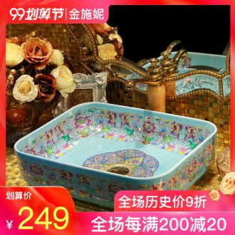 Gold cellnique art basin of jingdezhen art lavatory bath on the sink ceramic face basin of the basin that wash a face