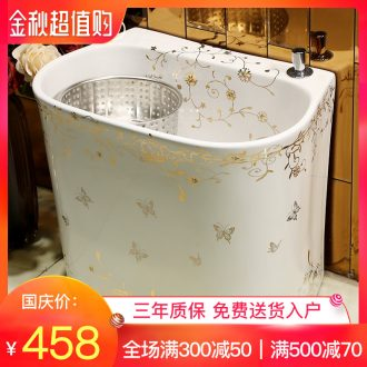 Jingdezhen ceramic mop pool Chinese contracted mop pool large balcony pool to wash the mop pool toilet mop pool