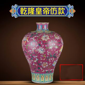 Better sealed kiln archaize carmine pastel big vase home furnishing articles ceramic home sitting room adornment mei bottle by hand