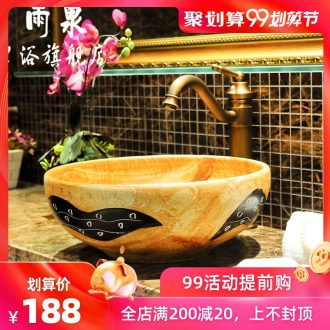 Spring rain jingdezhen ceramic stage basin to circular basin art hotel toilet lavabo sinks of the ancients