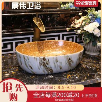 JingWei basin stage basin oval ceramic lavabo art basin sink bathroom sinks restoring ancient ways