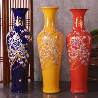 Jingdezhen ceramics China red high sitting room of large vase TV ark adornment is placed yellow villa