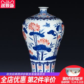 Jingdezhen ceramics mei bottles of Chinese style of large blue and white porcelain vase hand-painted lotus sitting room porch place