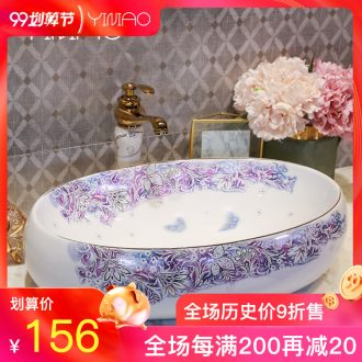 Million birds ceramic art on the stage basin flower figure toilet lavabo oval lavatory basin household balcony