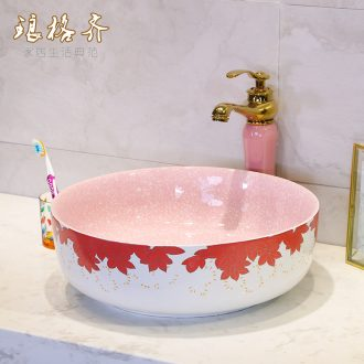 Koh larn, qi Nordic stage basin bathroom home round ceramic art basin small balcony sink single basin