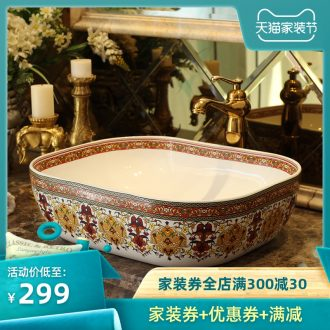 Ou rectangle of jingdezhen ceramic art stage basin balcony household retro lavatory toilet lavabo