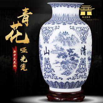 Jingdezhen ceramic dumb light blue and white porcelain vase living room rich ancient frame furnishing articles flower arranging big porcelain decoration