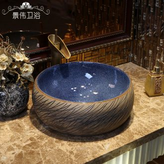 Restore ancient ways round ceramic sculpture art stage basin toilet lavatory archaize basin of Chinese style on the sink