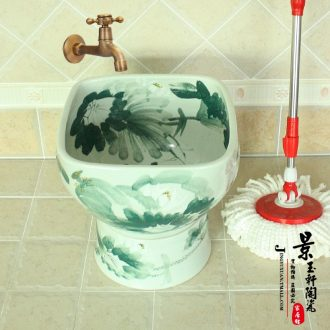 JingYuXuan jingdezhen art square fission lotus mop pool mop basin mop bucket of mop bucket under the sink