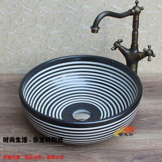JingYuXuan jingdezhen ceramic art basin stage basin basin sink basin large coil black and white