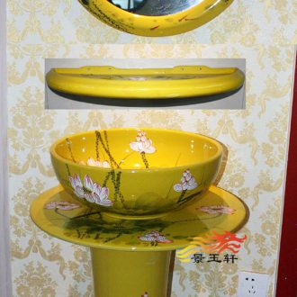 Jingdezhen JingYuXuan set columns in yellow lotus basin five art ceramic basin sink basin of the basin that wash a face