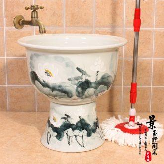 Jingdezhen ceramic mop JingYuXuan white lotus pool under the large fission art basin mop mop pool