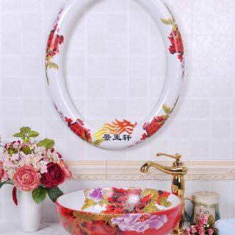Cordate telosma JingYuXuan red glaze color rural style basin on oval frame art basin ceramic face basin basin