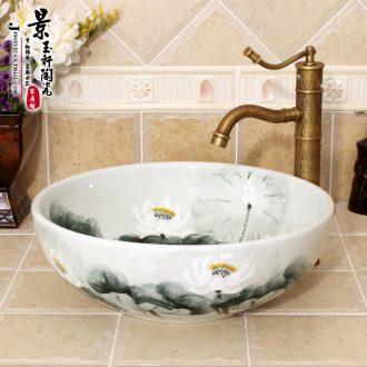 JingYuXuan jingdezhen ceramic art basin stage basin sinks the sink basin birdbath hand-painted lotus