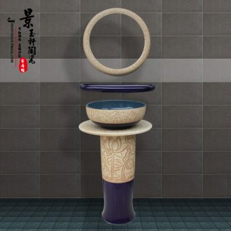 JingYuXuan jingdezhen ceramic kiln snowflakes pillar basin to suit art ceramic sinks