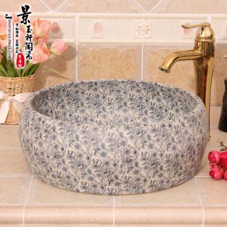 Jingdezhen JingYuXuan ceramic wash basin stage basin sink basin basin basin drum-shaped floral art