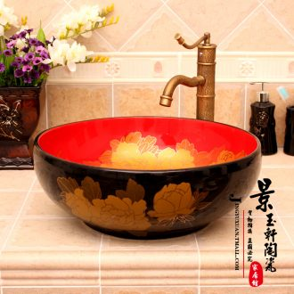 JingYuXuan red peony art basin of the basin that wash a face not gold ceramic basin multi-color optional