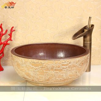 JingYuXuan brass float tattooed dragon playing bead thickening basin ceramic face basin sinks deep carving art