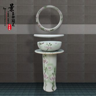Basin set JingYuXuan magnolia flower carving pillar artistic basin ceramic basin to the hand of the basin that wash a face