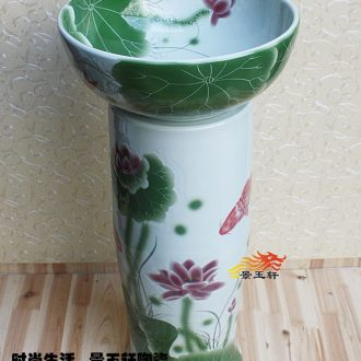 Jingdezhen JingYuXuan lotus pond carp pillar basin two-piece art basin ceramic basin to the stage of the basin that wash a face