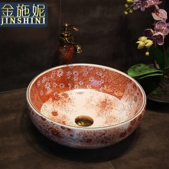 Red gold cellnique ceramic table sinks hotel toilet hand pool lavabo retro lavatory basin
