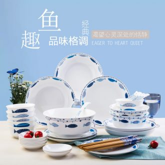 Jingdezhen ceramic dishes suit Japanese household lovely dinner cutlery creative bone porcelain bowl chopsticks pan spoon combination