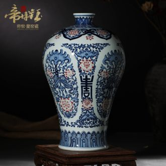 Archaize of jingdezhen ceramics kiln porcelain youligong furnishing articles hand-painted mei bottles of the sitting room of Chinese style decoration