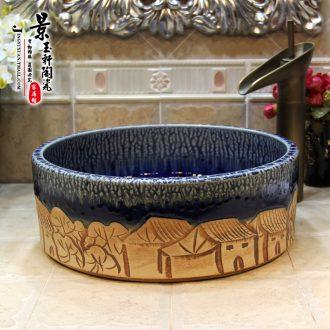 JingYuXuan jingdezhen ceramic art basin stage basin sinks lavabo birdbath straight kiln town