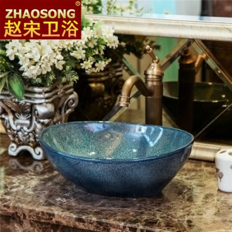 European small oval basin of song dynasty ceramic art basin of Chinese style the sink the balcony of the basin that wash a face basin 32 cm